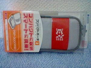Hni_001143