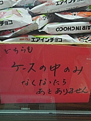090310_172301