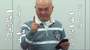 Kosuri