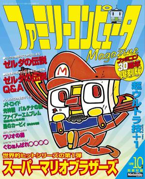 234_furoku