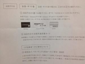 20141011_050419