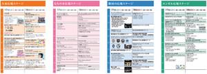 15nf_kg_naka_006_61_schedule2pdf