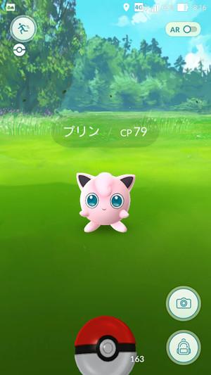Screenshot_20160729081632