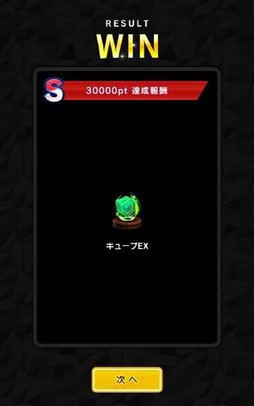 Screenshot_20161216070649