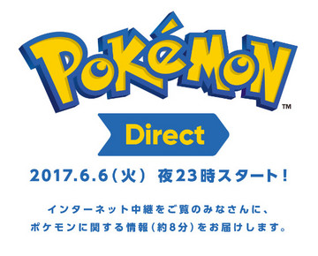 Pokmon_direct_201766