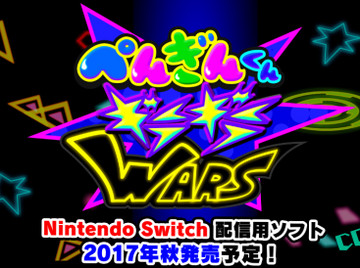 Nintendo_switch_wars