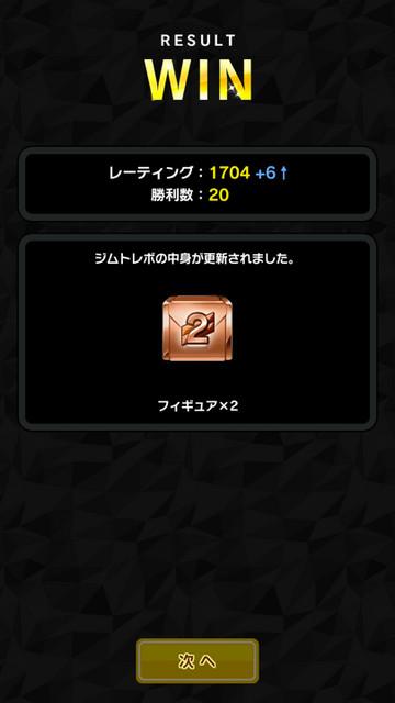 Screenshot_20171112221159