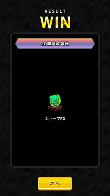Screenshot_20171112221210