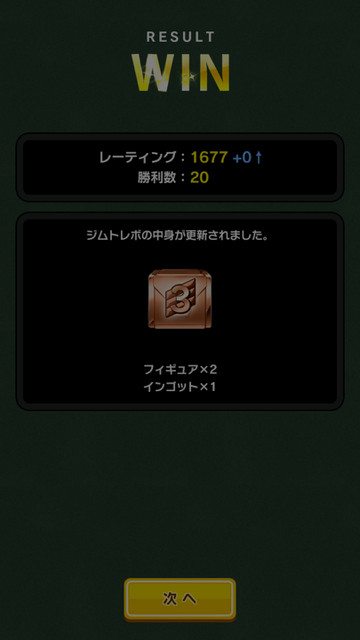 Screenshot_20171204053724