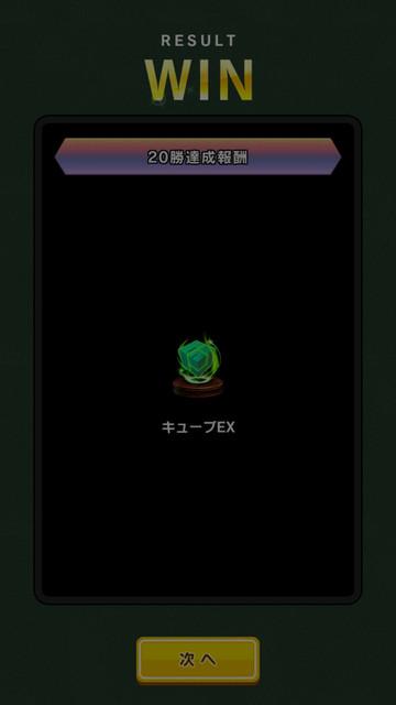 Screenshot_20171204053733