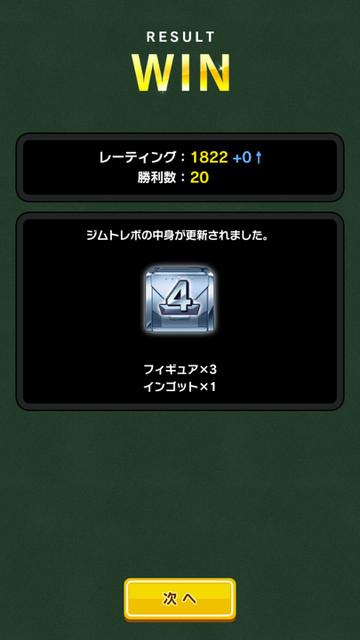 Screenshot_20171217074442