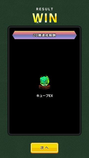 Screenshot_20171217074448