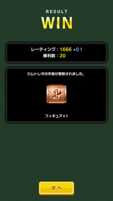 Screenshot_20180122144633