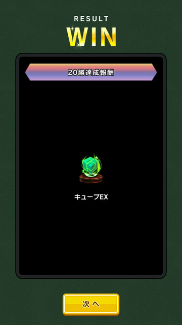 Screenshot_20180122144639