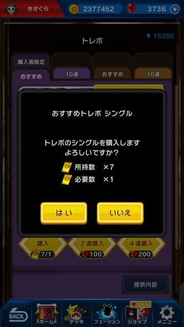 Screenshot_20180220010200
