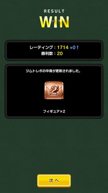 Screenshot_20180225044046