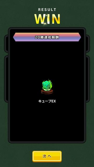 Screenshot_20180225044058