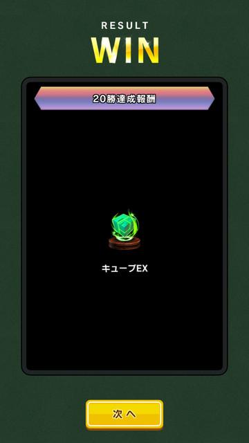 Screenshot_20180526212437