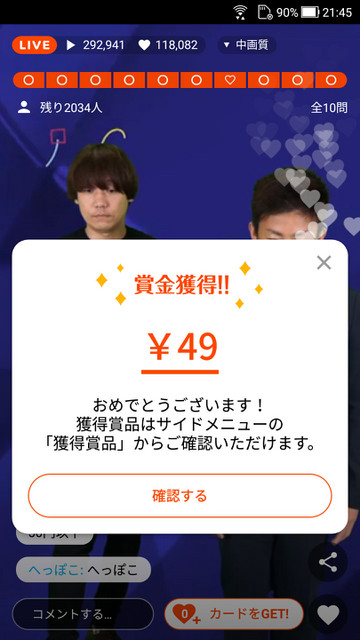 Screenshot_20180701214525