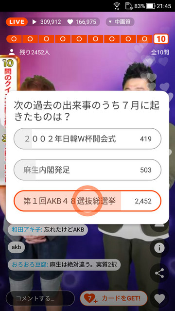 Screenshot_20180729214556