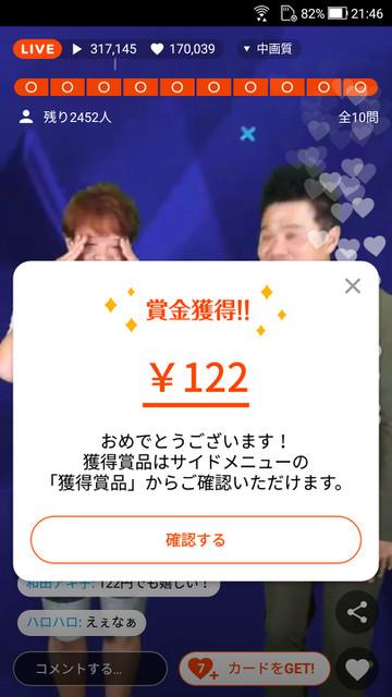 Screenshot_20180729214645
