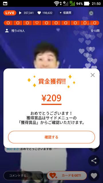 Screenshot_20180731215021
