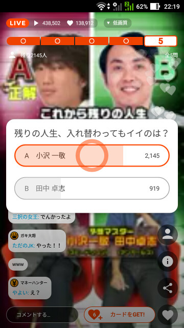 Screenshot_20180819221939