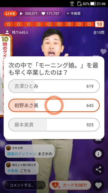 Screenshot_20180827214650