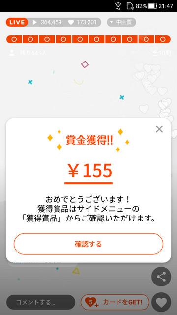 Screenshot_20180827214721
