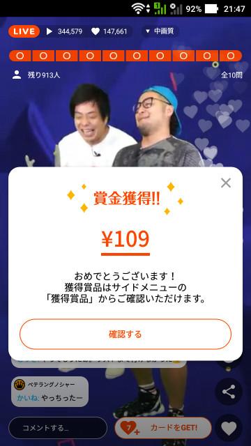 Screenshot_20180830214702