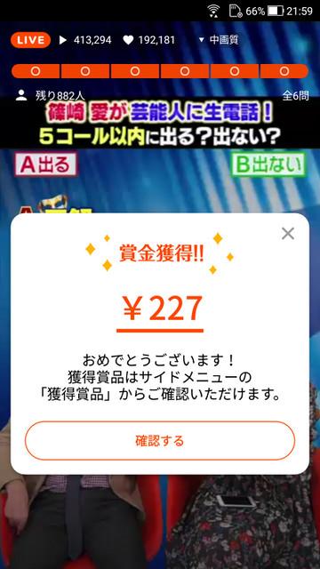 Screenshot_20181007215911