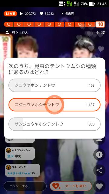 Screenshot_20181010214515