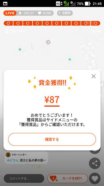 Screenshot_20181010214536
