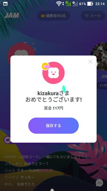 Screenshot_20181016221445