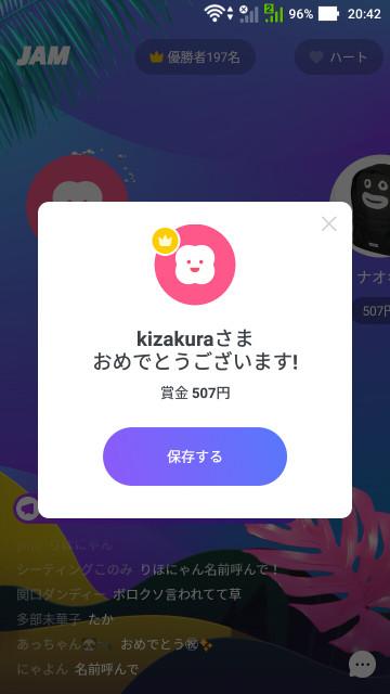 Screenshot_20181026204253