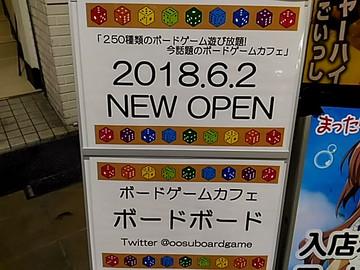 20181112_184158