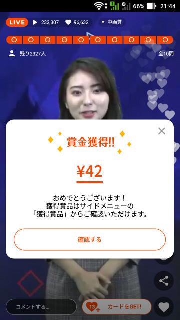 Screenshot_20181123214405