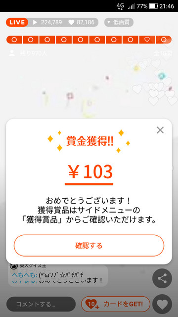 Screenshot_20181212214623