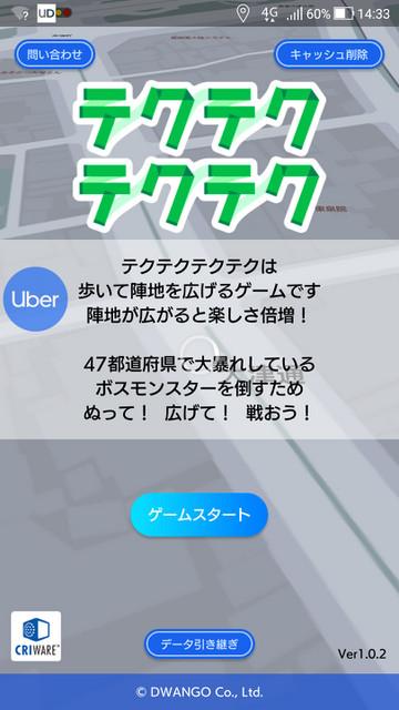 Screenshot_20181229143356