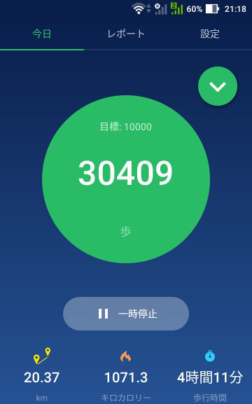 2019114_2