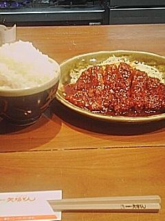 『矢場とん』の味噌カツ