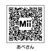 Hni_0003_2