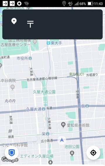 Screenshot_20190927114311_1
