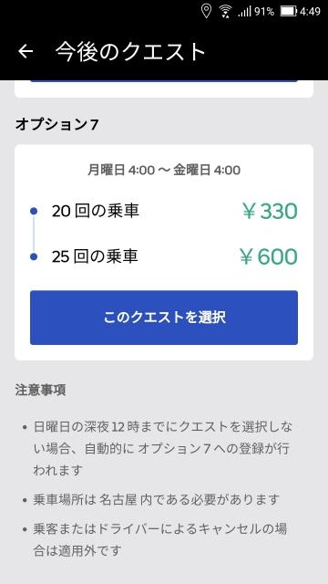 Screenshot_20200405044924