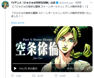Screenshot_20210405-tv-on-twitter